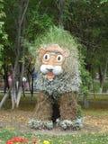 Décoration de parc - un lion images libres de droits