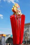 Décoration de Victory Day sur la place de Tverskaya Image stock
