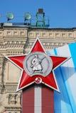 Décoration de Victory Day sur la place rouge Photographie stock