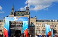Décoration de Victory Day sur la place rouge Image stock
