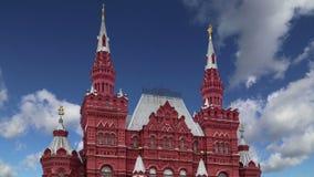 Décoration historique de Victory Day de musée contre le ciel, place rouge, Moscou, Russie clips vidéos
