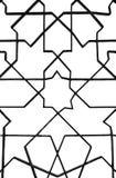 Décoration mauresque de motif de fer de fenêtre sur le fond blanc, Andalousie Photos libres de droits