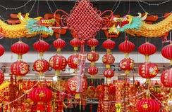 décoration pendant la nouvelle année chinoise Photo stock