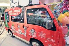 Décoration Snoopy de Noël d'APM en Hong Kong Photos stock