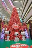 Décoration Snoopy de Noël d'APM en Hong Kong Image libre de droits