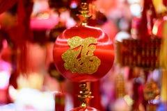 Décorations de chinois traditionnel Image libre de droits