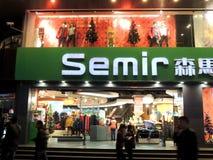 Décorations de Noël de façade de boutique de vêtements de la Chine Images stock