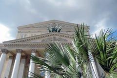 Décorations de Pâques à Moscou Le bâtiment historique de théâtre de Bolchoi Photos libres de droits