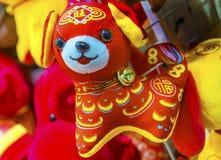 Décorations lunaires chinoises Pékin Chine de nouvelle année de chien rouge Photos stock
