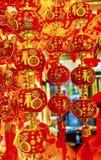 Décorations lunaires Pékin Chine de nouvelle année de lanternes chinoises rouges Image libre de droits