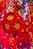 Décorations lunaires Pékin Chine de nouvelle année de lanternes chinoises rouges Images libres de droits