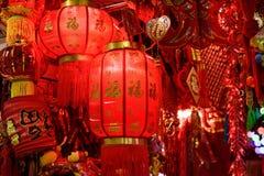 Décorations rouges chinoises de lanternes Photographie stock