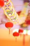 Décorations traditionnelles de Chineese Photos stock