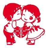 Découpage de papier chinois - mariage Photo libre de droits