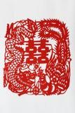 Découpage de papier de bonheur de Phenix de dragon double (3) Image stock