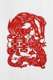 Découpage de papier de bonheur de Phenix de dragon double (5) Photos libres de droits