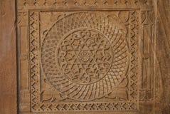 Découpage en pierre dans le style indien - formes géométriques, cercle à l'intérieur Image stock