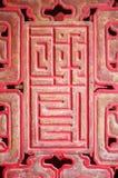 Découpage rouge en bois Photo stock