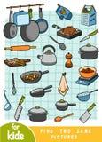 Découverte deux les mêmes images, jeu d'éducation Ensemble d'objets de cuisine illustration libre de droits