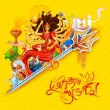 Déesse Durga à l'arrière-plan heureux de Dussehra avec le texte bengali Durgapujor Shubhechha signifiant Durga Puja heureuse illustration stock