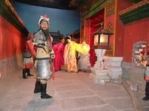 Défendez Pékin image stock