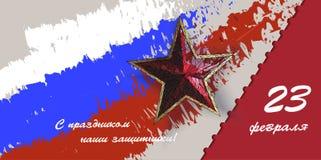 Défenseur de la bannière de jour de patrie Inscriptions russes de traduction : Th 23 de février illustration stock