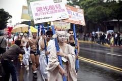 Défilé 2010 de fierté de Taiwan LGBT Photo libre de droits