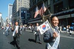 Défilé coréen de jour photographie stock libre de droits