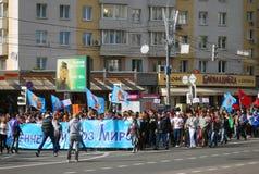 Défilé d'étudiants à Moscou Photos stock