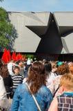 Défilé de victoire à Brest sur l'honneur du soixante-dixième Photo libre de droits