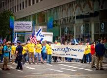 Défilé israélien de jour à New York City Image stock
