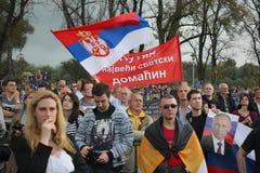 Défilé militaire à BELGRADE Images libres de droits