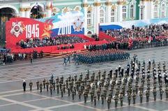 Défilé militaire de victoire. Photographie stock libre de droits