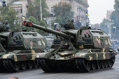 Défilé militaire pour le Jour de la Déclaration d'Indépendance ukrainien Photos libres de droits
