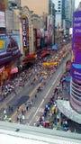 Défilé sur la quarante-deuxième rue, New York Photo libre de droits