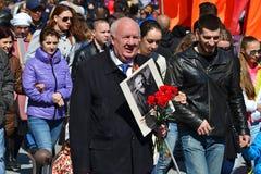 Défilé sur Victory Day le 9 mai 2016 Régiment de Bezsmertny T Images libres de droits