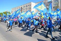 Défilé sur Victory Day le 9 mai 2016 Représentants de LDP Photographie stock libre de droits