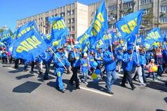 Défilé sur Victory Day le 9 mai 2016 Représentants de LDP Photographie stock