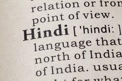 Définition de hindi photo libre de droits