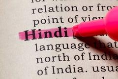 Définition de hindi photos stock