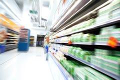 Déménagez le supermarché Images libres de droits
