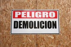 Démolition de danger Images stock