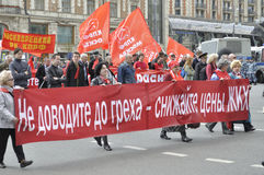 Démonstration communiste russe de partie de ` de travailleurs Photos stock
