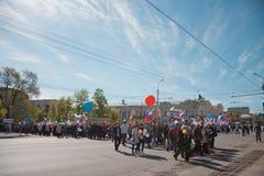 Démonstration de jour de mai Photographie stock libre de droits