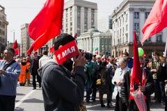 Démonstration de mayday Photos stock