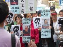 Démonstration de travail de protestation de pratique chez Computex Image libre de droits