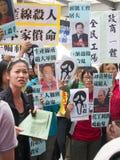 Démonstration de travail de protestation de pratique chez Computex Images libres de droits