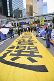 Démontrez en Hong Kong photo stock