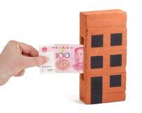 Dépôt de garantie chinois de yuan Image stock