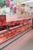 Département de viande Photo libre de droits